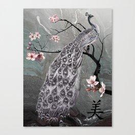 Spade's Peacock Canvas Print