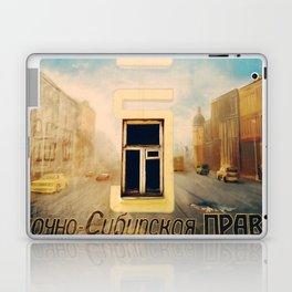Russian mural Laptop & iPad Skin