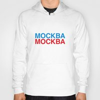 moscow Hoodies featuring MOSCOW by eyesblau