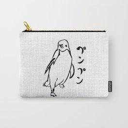 penpenpenguin Carry-All Pouch