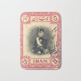 Old Iranian Stamp Bath Mat