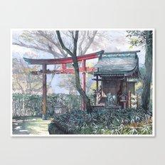Shiratamainari shrine in watercolours Canvas Print