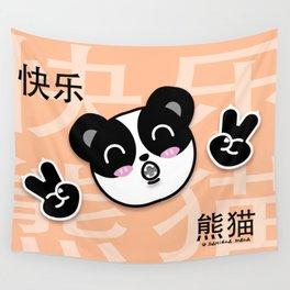 Happy Panda Wall Tapestry