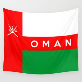 flag of Oman Wall Tapestry