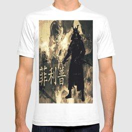 Honor of the Samurai T-shirt