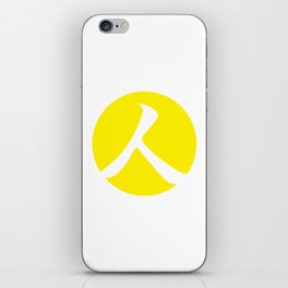 Canary Yellow Person iPhone Skin