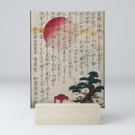 Preface sheet to a series of landscapes. Colour woodcut, ca. 1860. Mini Art Print