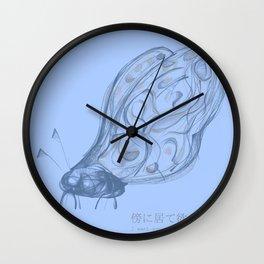 傍に居て欲しい  Wall Clock