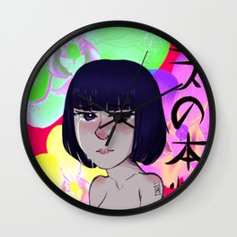 Scum's wish Wall Clock