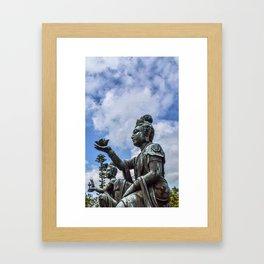 Of Humble offerings Framed Art Print