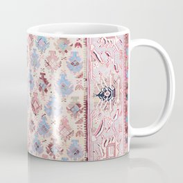 North Indian Dhurrie Kilim Print Coffee Mug
