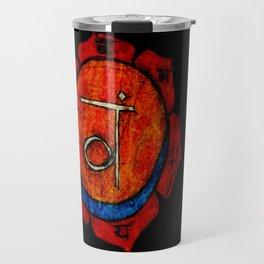 Swadhisthana, Svadisthana or sadhishthana Travel Mug