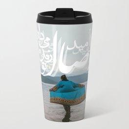 Union Metal Travel Mug