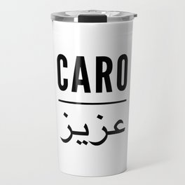Love | Arabia Arabic Arab Gifts Travel Mug