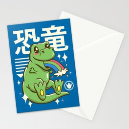 Kawaii T-Rex Stationery Cards