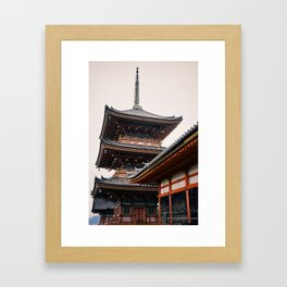Ponder life, admire beauty, and get inspired as you walk… Framed Art Print