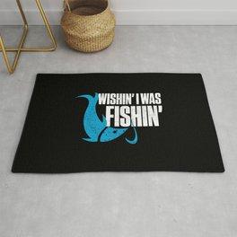 Wishin I Was Fishin Funny Fisherman Quote Rug