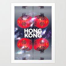 Hong Kong II Art Print
