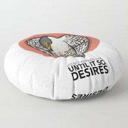 #3 Do not Awaken Love until is so Desires Floor Pillow