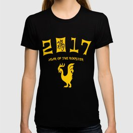 2017 Chinese New Year of the Rooster T-Shirt T-shirt
