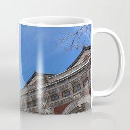 Ellis Island Architecture Coffee Mug