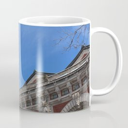 Ellis Island Architecture Coffee Mug
