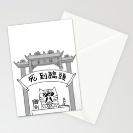 YOU WILL DEAD SOON! Stationery Cards
