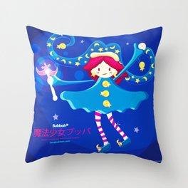 MAHOU SHOJO BUBBAH - Magical girl Bubbah- Throw Pillow