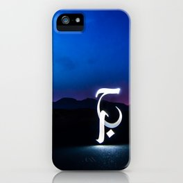 Love, Hubb (Arabic) Light Calligraphy iPhone Case