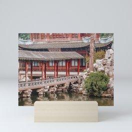 Yuyuan Garden, Shanghai, China Mini Art Print