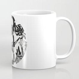 Goblin, goblin, goblin Coffee Mug