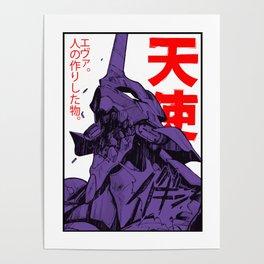 Eva 01 evangelion Poster