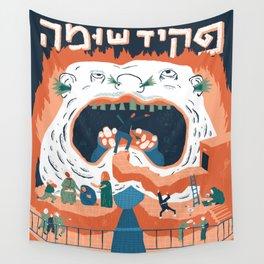 Taxman Wall Tapestry