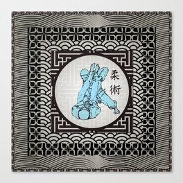 Jiu Jitsu No.1 Canvas Print