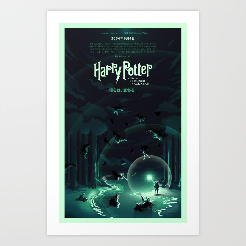 Harry Potter Prisoner Of Azkaban  Framed /& Mounted Print