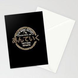 Anteiku Coffee Shop Stationery Cards