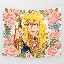 Versailles No Bara Wall Tapestry