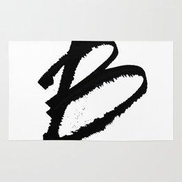Letter B Ink Monogram Rug