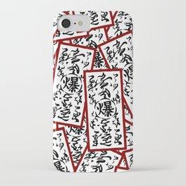 NARUTO: Paper detonator iPhone Case