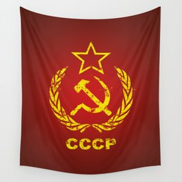CCCP USSR Communist Used Wall Tapestry