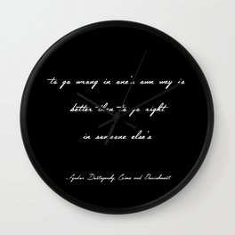 To Go Wrong in One's Own Way Wall Clock