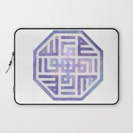 HuwAllah cosmic calligraphy  Laptop Sleeve