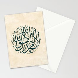 Shahada - There is no god but God. Muhammad is the messenger of God Stationery Cards