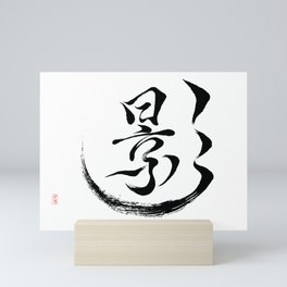 SHADOW——影 Mini Art Print