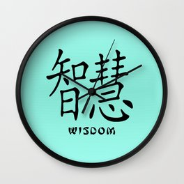 """Symbol """"Wisdom"""" in Green Chinese Calligraphy Wall Clock"""