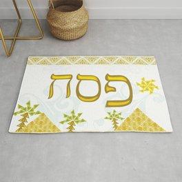 Passover Rug