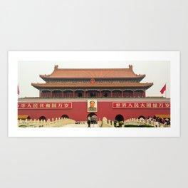 Forbidden City Southern Gate Art Print