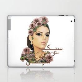 S6 Tee in Arabic Laptop & iPad Skin