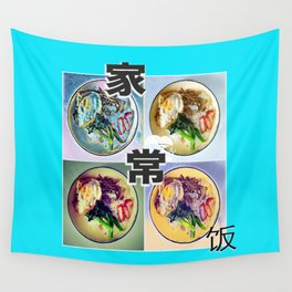 SINGAPORE HOME COOKED FOOD Wall Tapestry