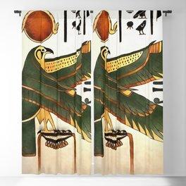 God Horus Blackout Curtain